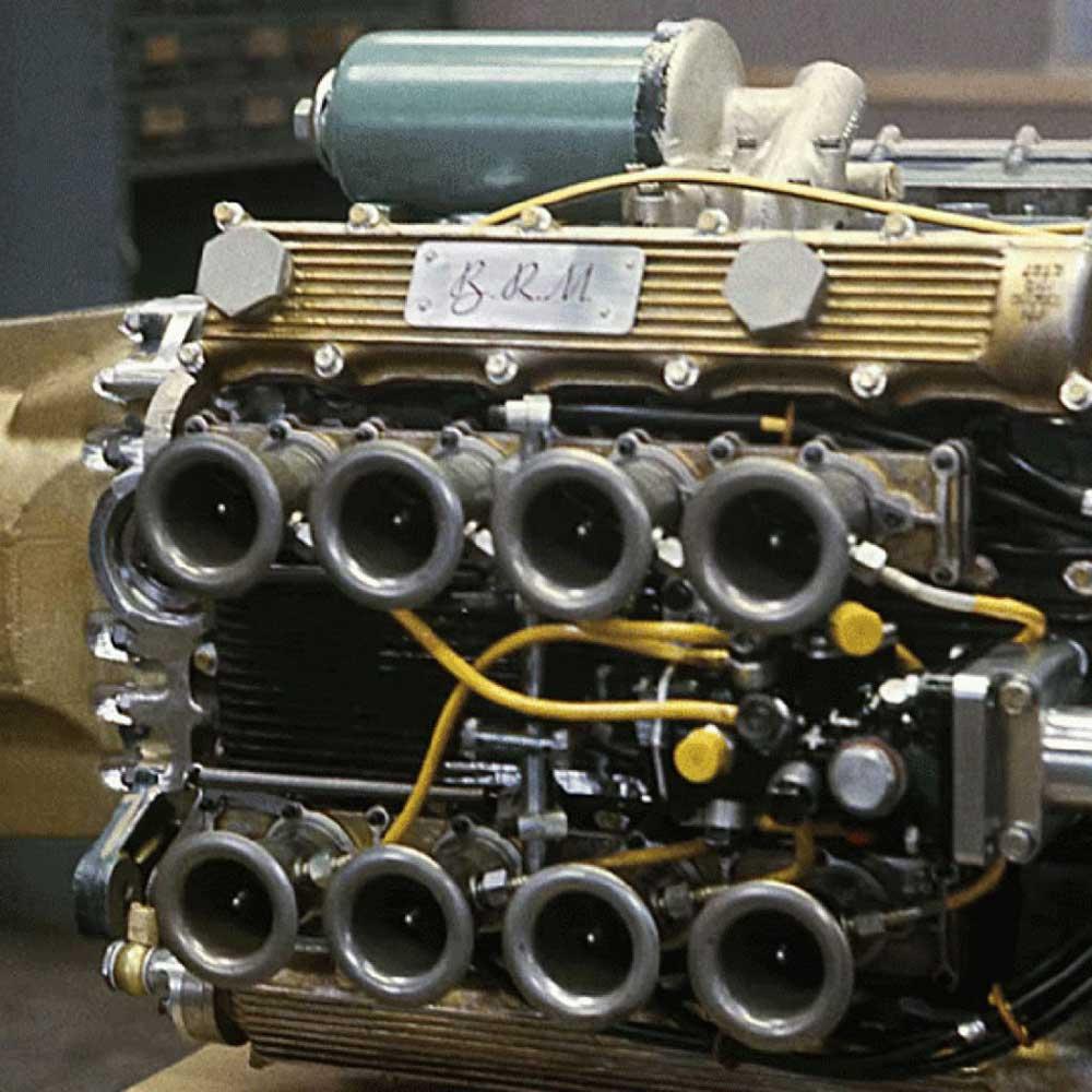 موتور H16