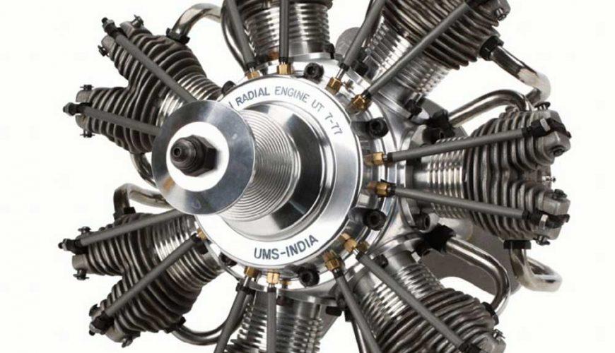 موتور شعاعی 7 سیلندری